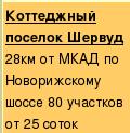 http://www.ljplus.ru/img3/k/i/kirych/sherwood_small.png