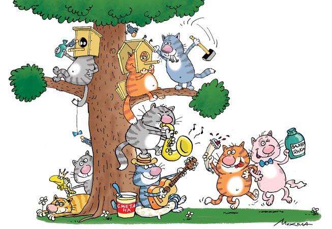 http://www.ljplus.ru/img3/k/o/kolyaka/cats2.jpg
