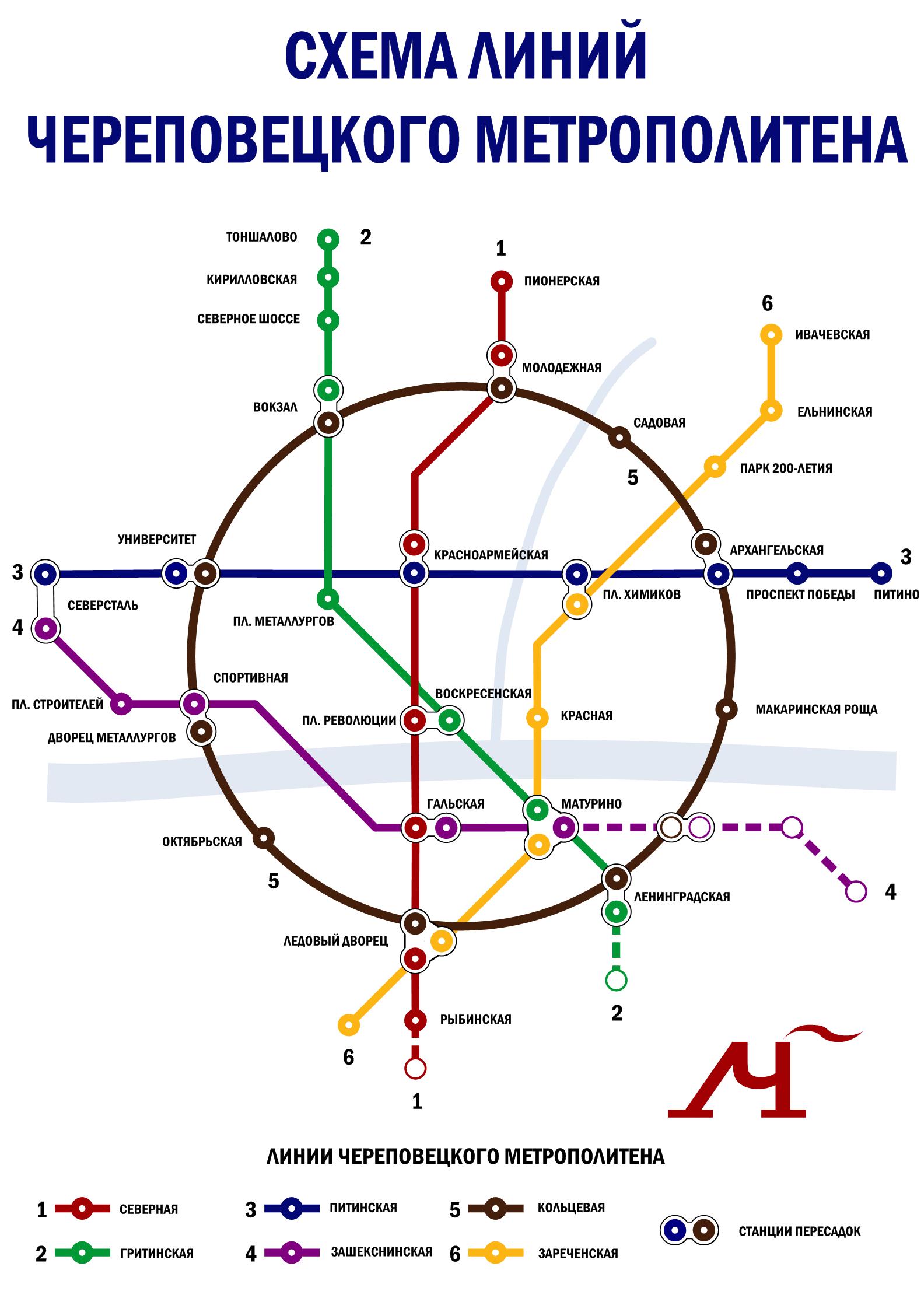 перспективные линии метро в екатеринбурге схема