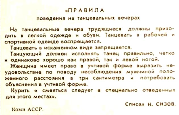 http://www.ljplus.ru/img3/k/u/kuh_nja/21.jpg