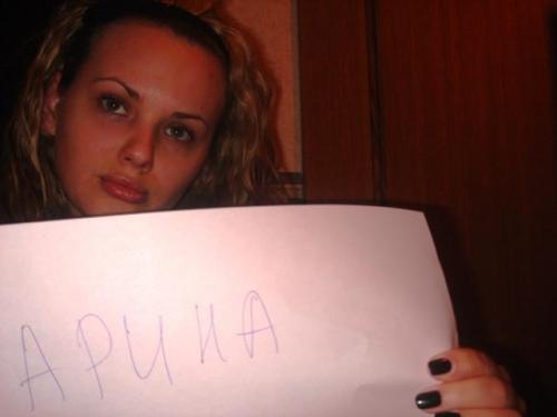 знакомств ru in 2007