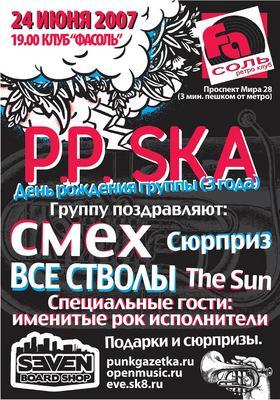 http://www.ljplus.ru/img3/m/a/makaruno/_f01_600px22.jpg