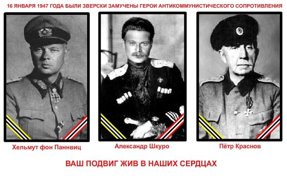 Путин, ложно обвиняя украинцев в фашизме, сам сотрудничает с настоящими фашистами, - американский историк - Цензор.НЕТ 8553