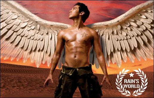 http://www.ljplus.ru/img3/o/r/orientalboys/rain_wings.jpg