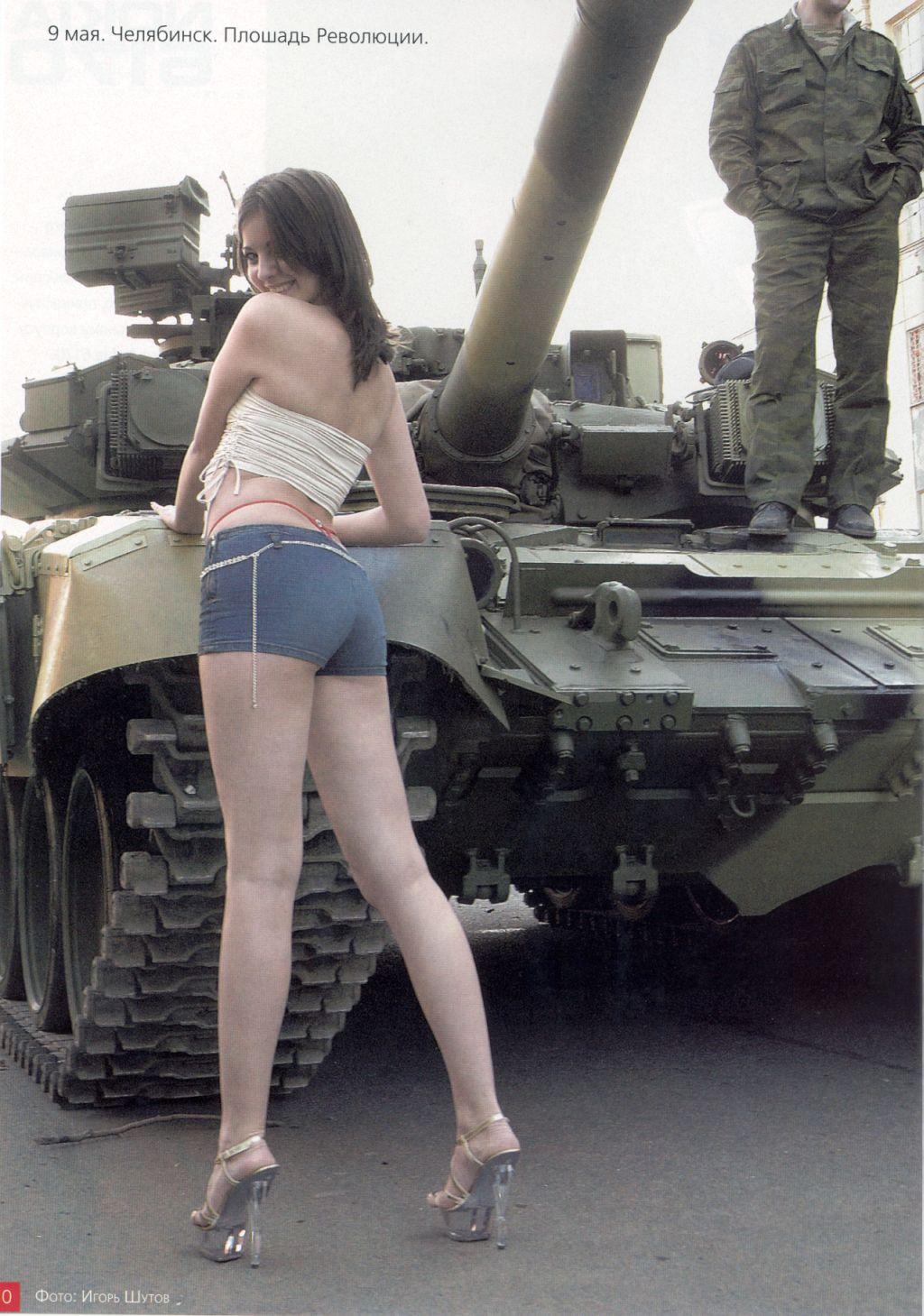 Русский секс мама и сын трахаются. Онлайн видео русский