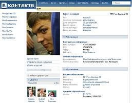 Раскрутка коммьюнити сайта с помощью Вконтакте