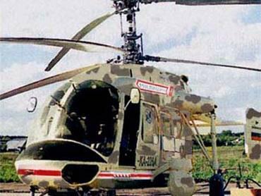 ГИБДД чуть не потеряла вертолет