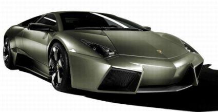 Самые дорогие и роскошные автомобили мира Lamborghini-Revention-Supercar