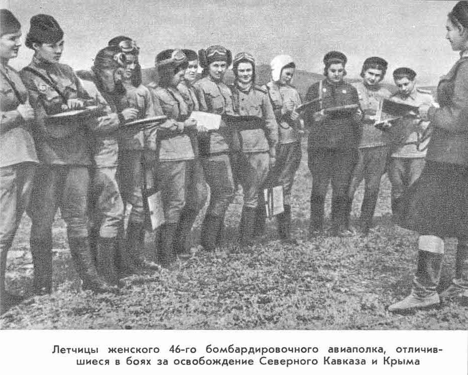 Русские дамы издеваются над мужьями 16 фотография