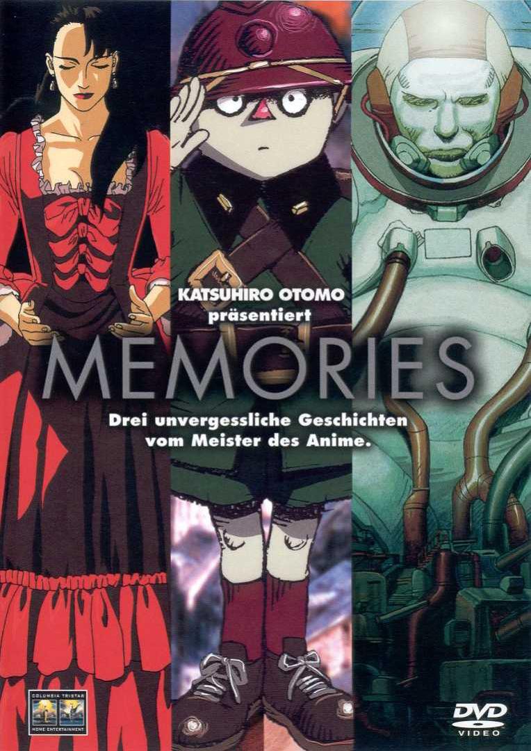 Воспоминания о будущем / Memories (1995) Смотреть мультфильм онлайн