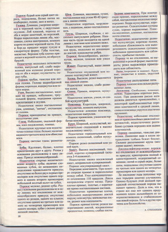 http://www.ljplus.ru/img3/u/p/upiter777/Izobr87986azhenie-007.jpg