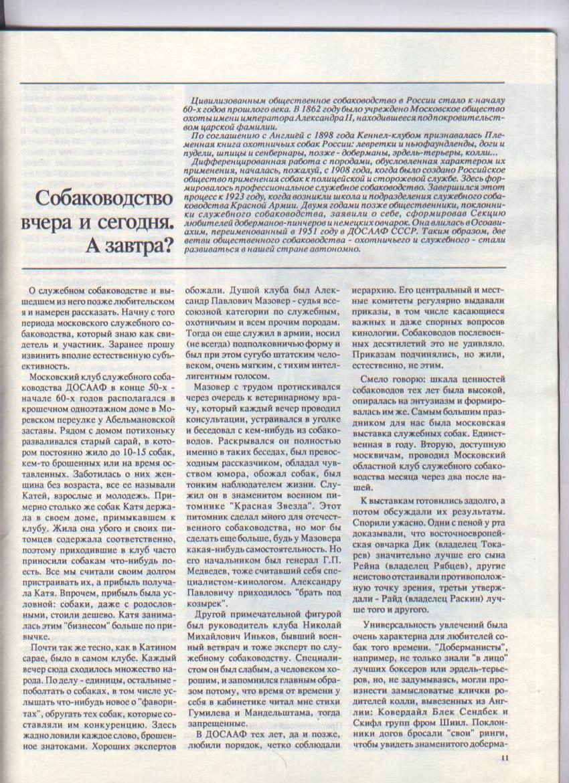 http://www.ljplus.ru/img3/u/p/upiter777/Izobrazhenie-001.jpg