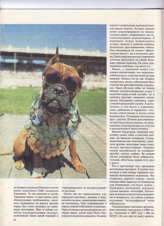 http://www.ljplus.ru/img3/u/p/upiter777/Izobrazhenie-002.jpg