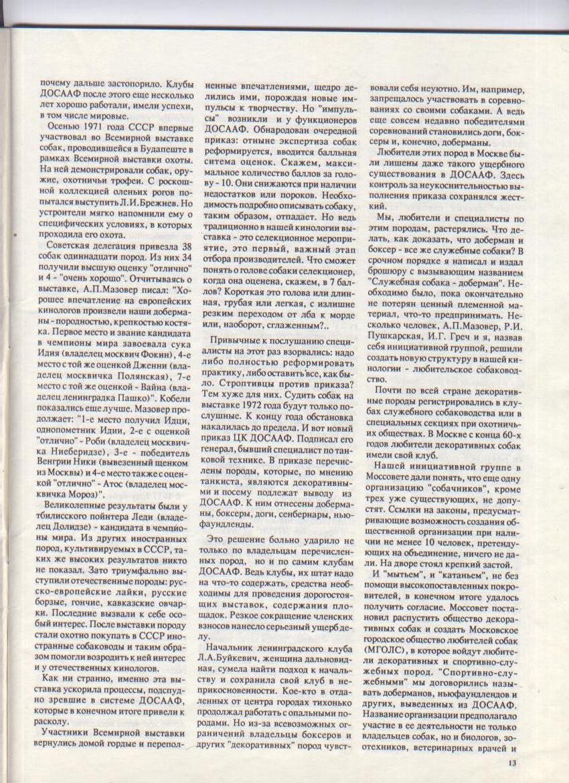http://www.ljplus.ru/img3/u/p/upiter777/Izobrazhenie-003.jpg