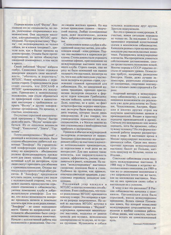 http://www.ljplus.ru/img3/u/p/upiter777/Izobrazhenie-005.jpg