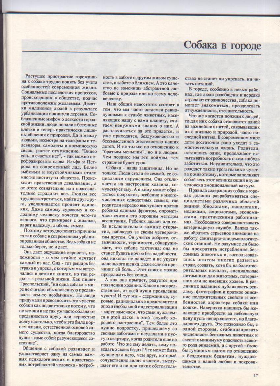 http://www.ljplus.ru/img3/u/p/upiter777/Izobrazhenie-006.jpg