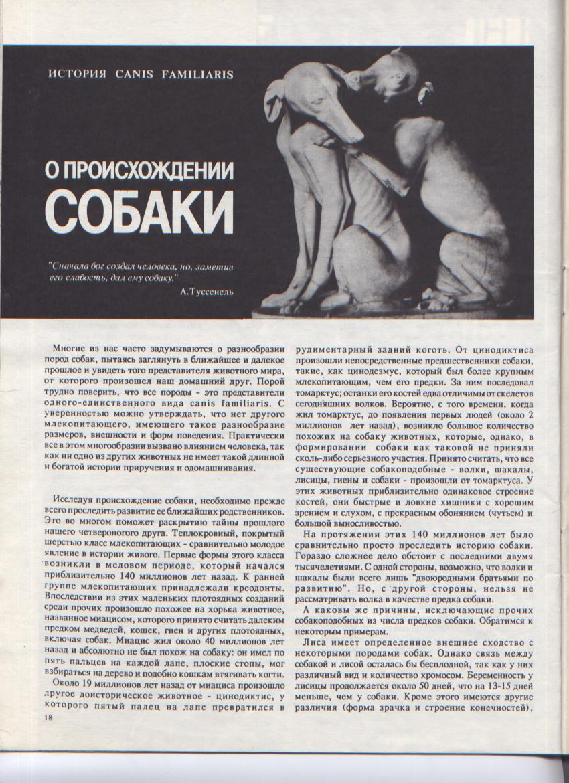 http://www.ljplus.ru/img3/u/p/upiter777/Izobrazhenie-007.jpg