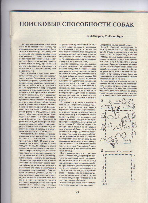 http://www.ljplus.ru/img3/u/p/upiter777/Izobrazhenie-011.jpg