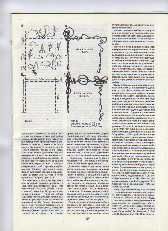 http://www.ljplus.ru/img3/u/p/upiter777/Izobrazhenie-013.jpg