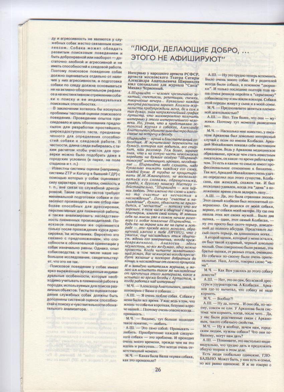 http://www.ljplus.ru/img3/u/p/upiter777/Izobrazhenie-014.jpg