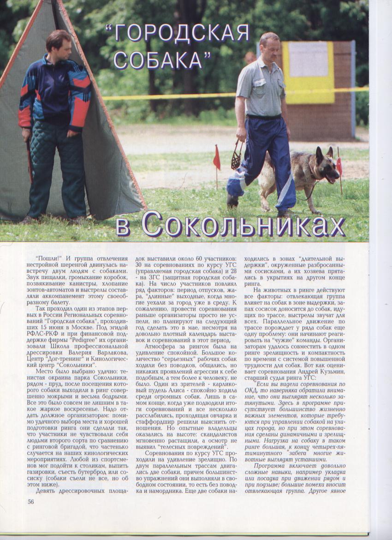 http://www.ljplus.ru/img3/u/p/upiter777/Izobrazhenie-016.jpg