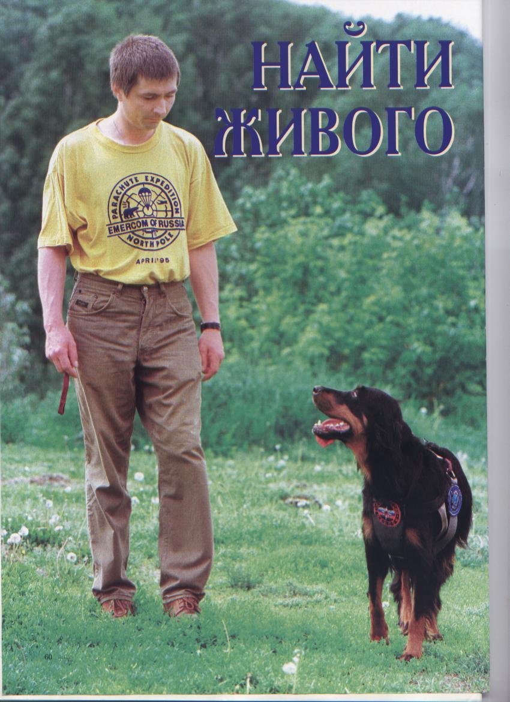 http://www.ljplus.ru/img3/u/p/upiter777/Izobrazhenie-020.jpg