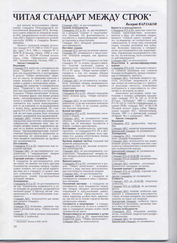http://www.ljplus.ru/img3/u/p/upiter777/Izobrazhenie-022.jpg