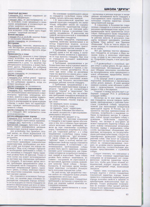 http://www.ljplus.ru/img3/u/p/upiter777/Izobrazhenie-023.jpg