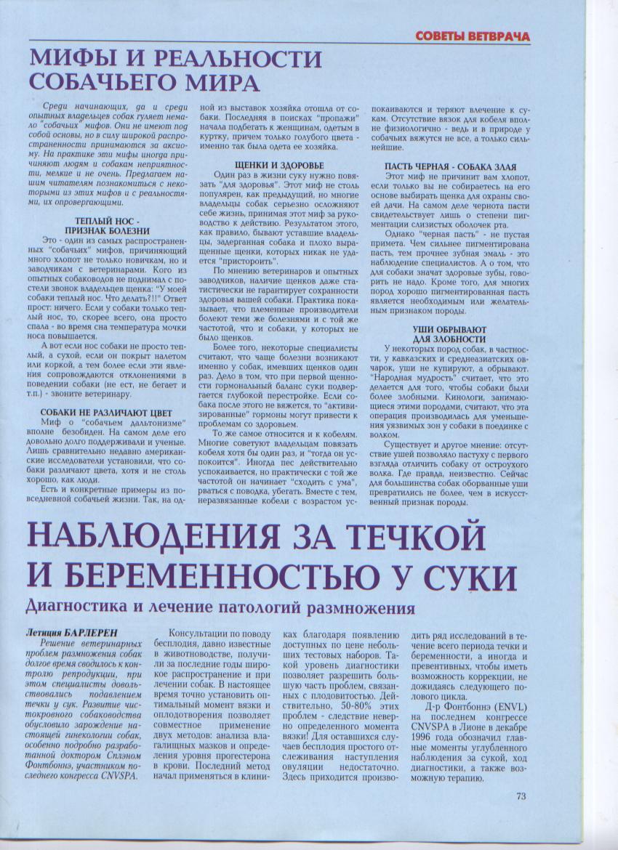 http://www.ljplus.ru/img3/u/p/upiter777/Izobrazhenie-026.jpg