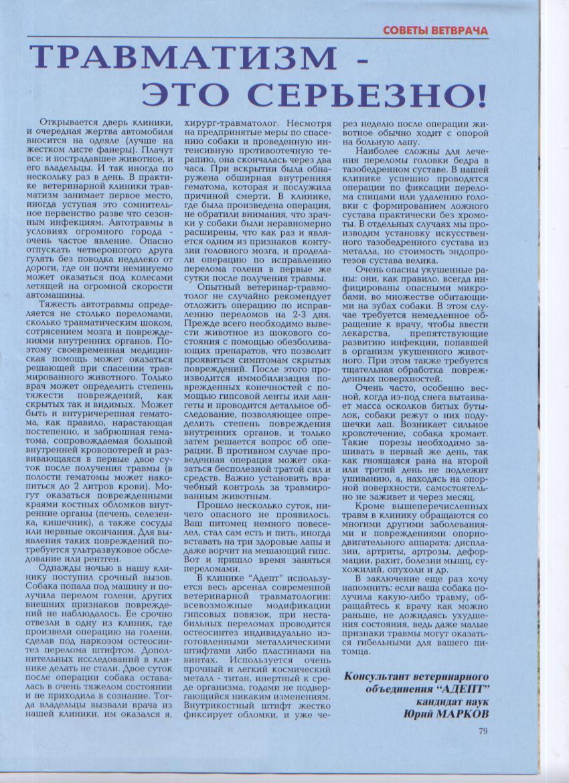 http://www.ljplus.ru/img3/u/p/upiter777/Izobrazhenie-028.jpg