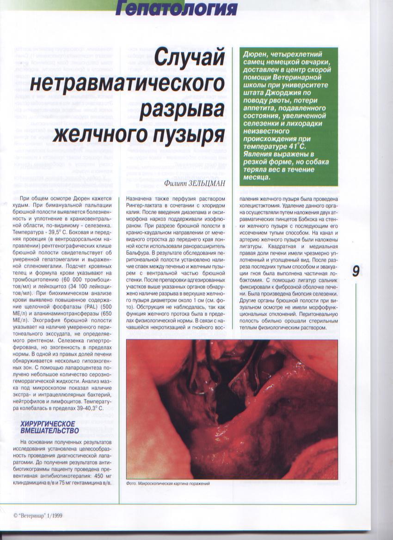 http://www.ljplus.ru/img3/u/p/upiter777/Izobrazhenie-036.jpg