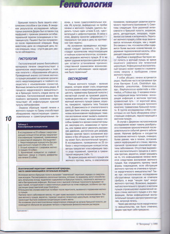 http://www.ljplus.ru/img3/u/p/upiter777/Izobrazhenie-037.jpg