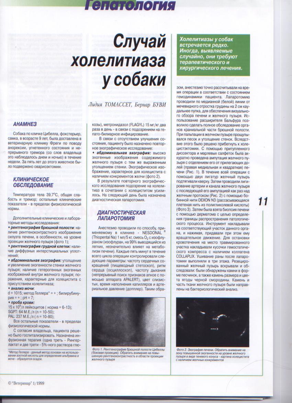 http://www.ljplus.ru/img3/u/p/upiter777/Izobrazhenie-038.jpg