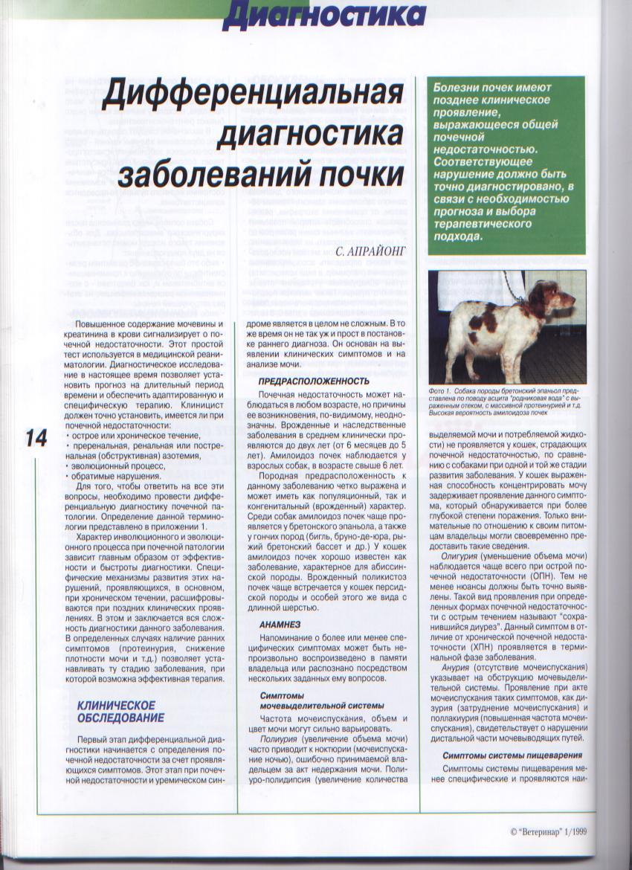 http://www.ljplus.ru/img3/u/p/upiter777/Izobrazhenie-041.jpg