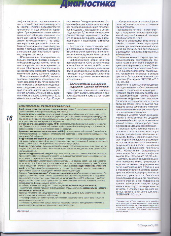 http://www.ljplus.ru/img3/u/p/upiter777/Izobrazhenie-043.jpg