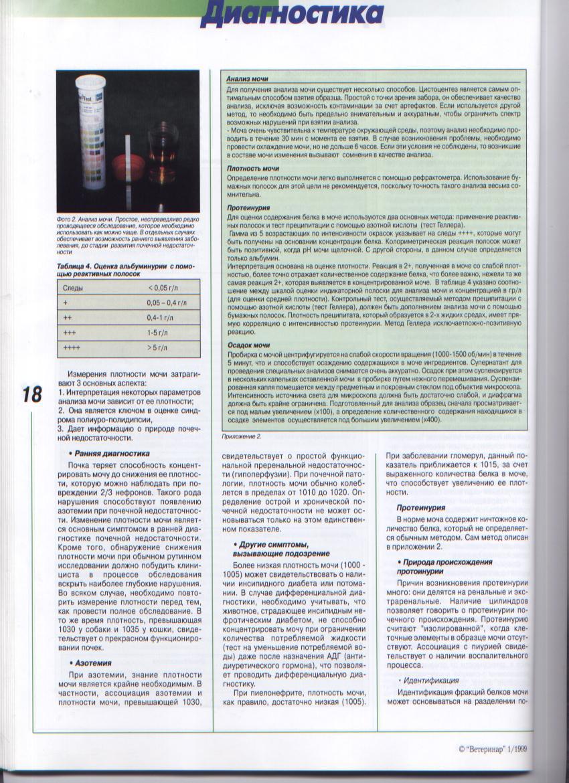 http://www.ljplus.ru/img3/u/p/upiter777/Izobrazhenie-045.jpg