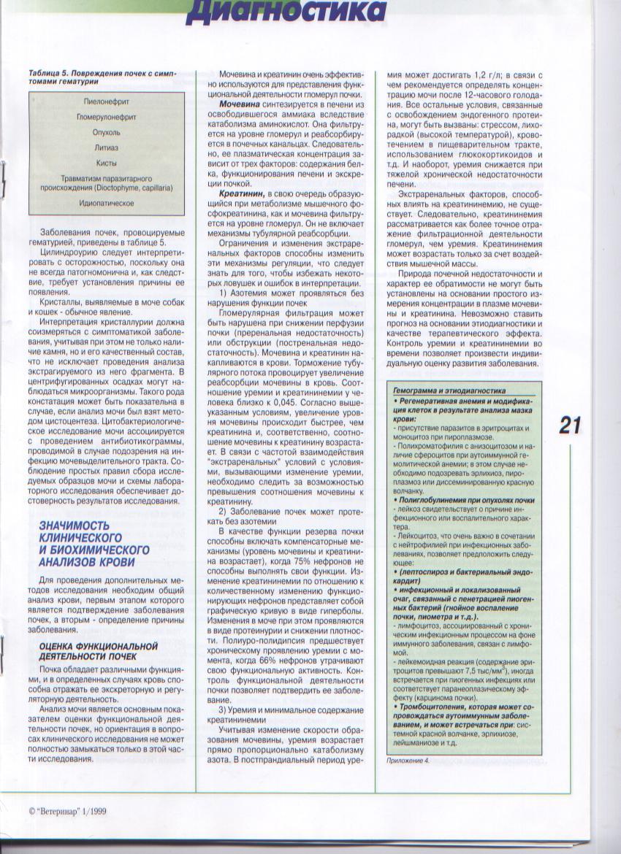http://www.ljplus.ru/img3/u/p/upiter777/Izobrazhenie-048.jpg