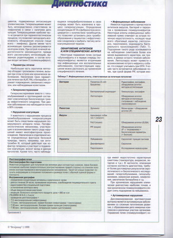 http://www.ljplus.ru/img3/u/p/upiter777/Izobrazhenie-050.jpg