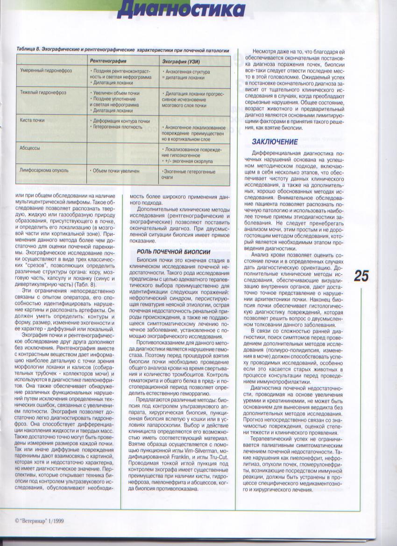 http://www.ljplus.ru/img3/u/p/upiter777/Izobrazhenie-052.jpg