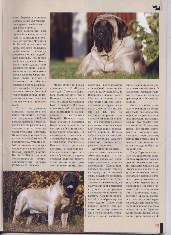 http://www.ljplus.ru/img3/u/p/upiter777/Izobrazhenie-053.jpg