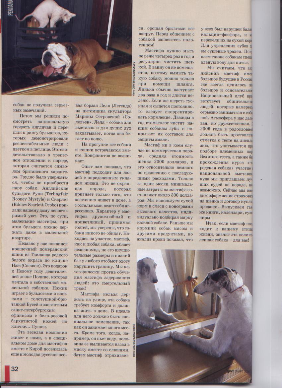 http://www.ljplus.ru/img3/u/p/upiter777/Izobrazhenie-054.jpg