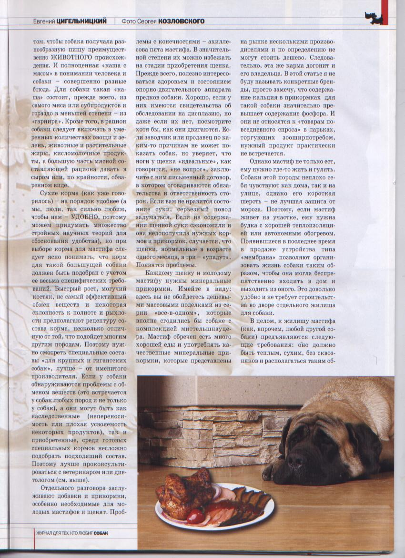 http://www.ljplus.ru/img3/u/p/upiter777/Izobrazhenie-056.jpg