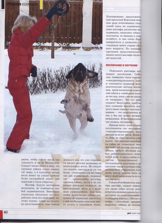 http://www.ljplus.ru/img3/u/p/upiter777/Izobrazhenie-057.jpg
