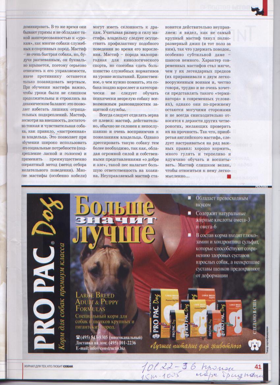 http://www.ljplus.ru/img3/u/p/upiter777/Izobrazhenie-058.jpg