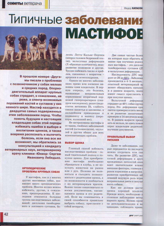 http://www.ljplus.ru/img3/u/p/upiter777/Izobrazhenie-059.jpg