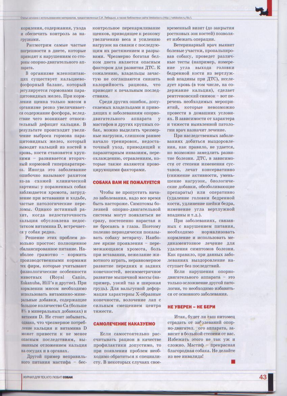 http://www.ljplus.ru/img3/u/p/upiter777/Izobrazhenie-060.jpg