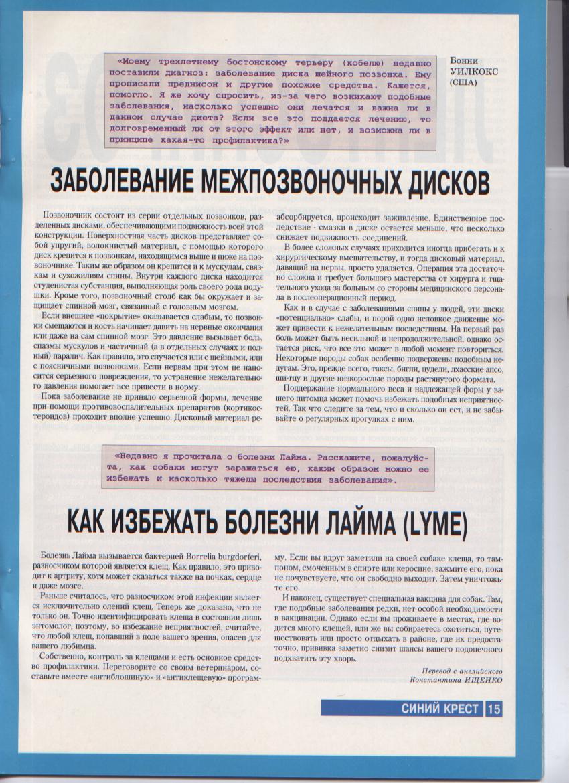 http://www.ljplus.ru/img3/u/p/upiter777/_Izobrazhenie-042.jpg