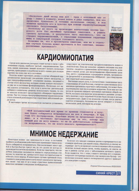 http://www.ljplus.ru/img3/u/p/upiter777/_Izobrazhenie-045.jpg