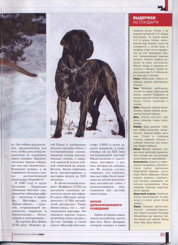 http://www.ljplus.ru/img3/u/p/upiter777/_Izobrazhenie-047.jpg