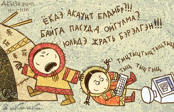 http://www.ljplus.ru/img3/v/i/viketz/chukchi.jpg